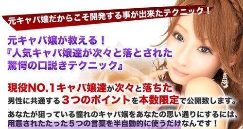 tachibana1
